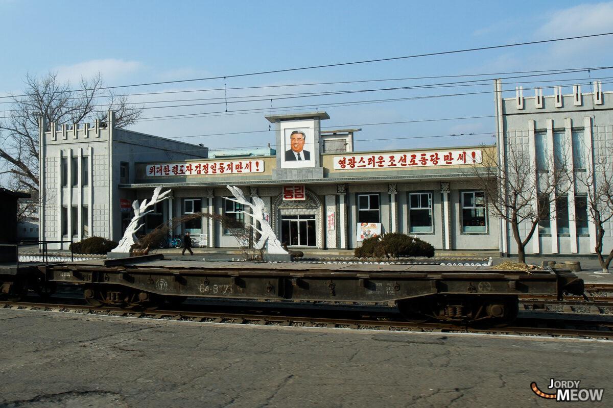 Train Station in North Korea