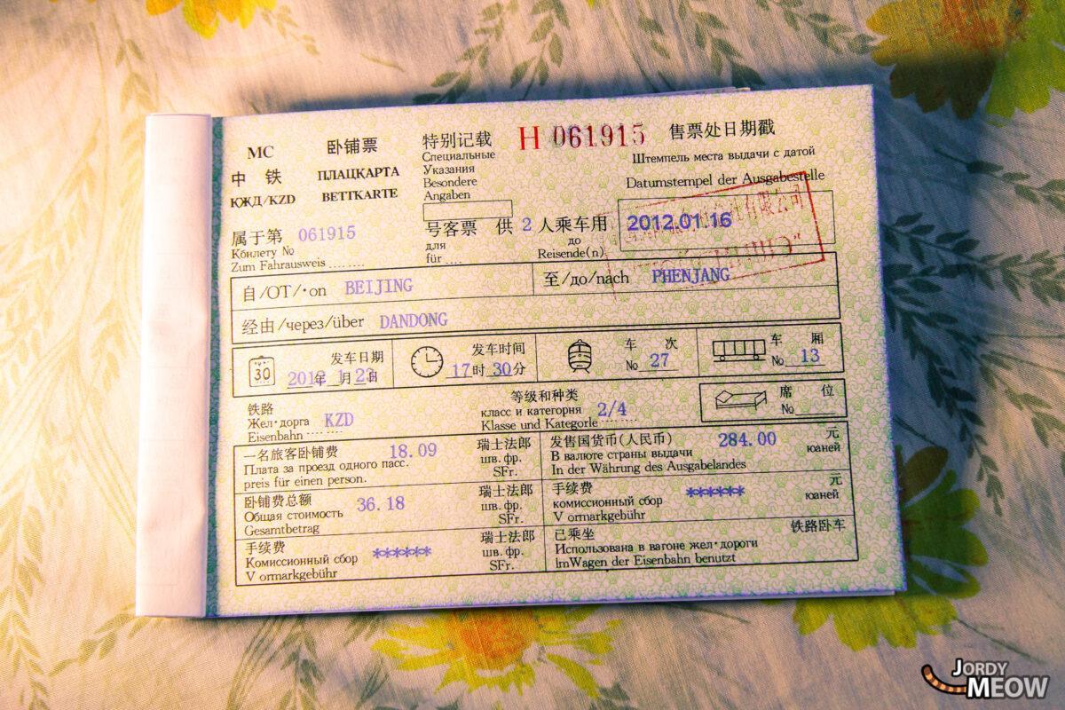 Train Ticket in North Korea
